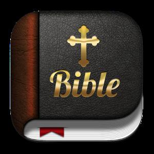 Psalms Daily ( NIV Bible )