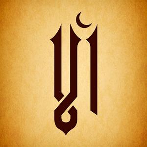 Virtual Imam af hanafi imam