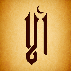 Virtual Imam hanafi imam