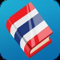 Learn Thai Pro - Phrasebook
