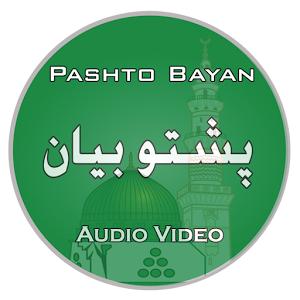 Pashto Bayan