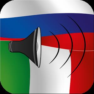 Russian to Italian Phrasebook italian learn phrasebook