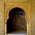 Puzzle Alhambra