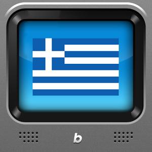 Greece TV