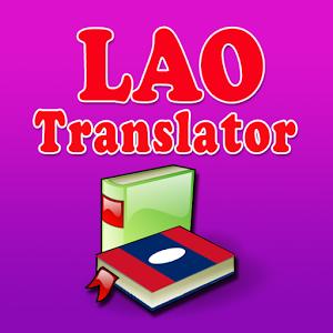 Lao Translator droid mobile translator