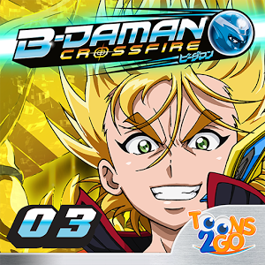 B-Daman Crossfire vol. 3 crossfire downloaden