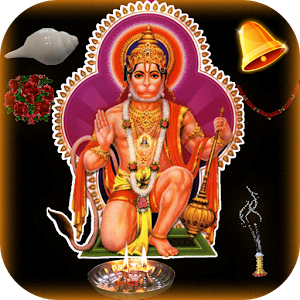 Hanuman Live Aarti with Audio aarti hanuman storage