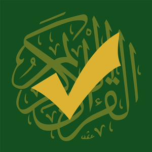 Memorize Quran (Full Edition)