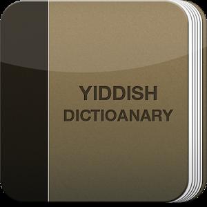 Yiddish Dictionary Pro