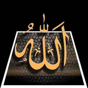 Allah 3D Effects