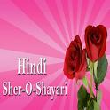 JaBewafa.Com SMS Sher-O-Shayri manager pride shayri