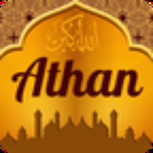Athan Voices athan islamway