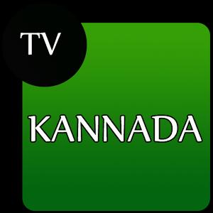 HD KANNADA TV kannada