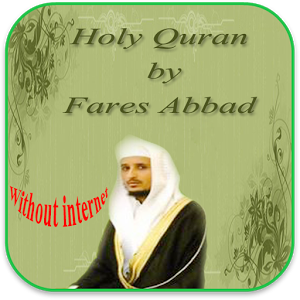 Fares Abbad Quran without Net anime channels fares