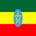 Ethiopia News Today