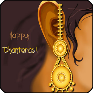 Dhanteras Messages Greetings