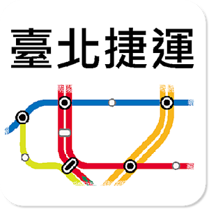 Taipei Metro Route Map metro route station