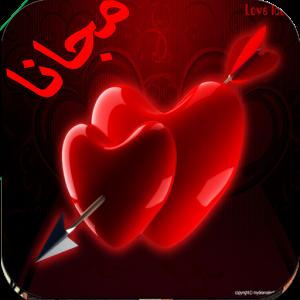 اجمل صور قلوب Hearts