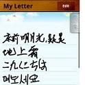 MyLetter -Handwriting on Phone