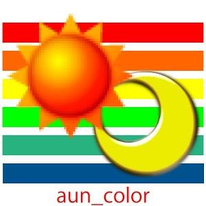 Aun Color Coordinate