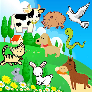Baby playing with animals~Free