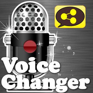voice changer scream voice changer