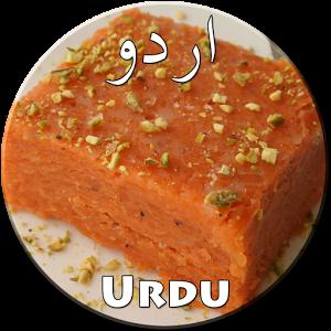 Dessert Halwa Recipes in Urdu