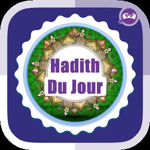 Hadith Du Jour