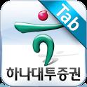 하나대투증권 SmartHana Tab 스마트하나 테블릿