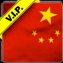 China flag live wallpaper