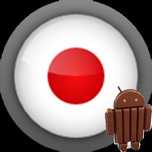 KitKat Screen Recorder