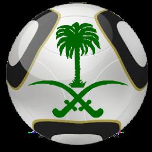 الاندية السعودية