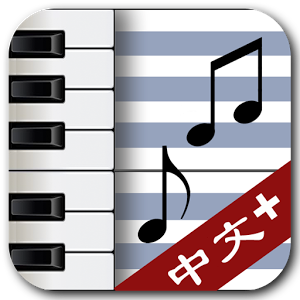 HS Piano Plus (Chinese)
