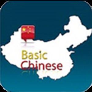 Chinese Video Vocab Tutor