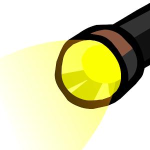 Flashlight DE flashlight