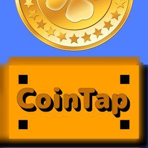 コインたっぷ