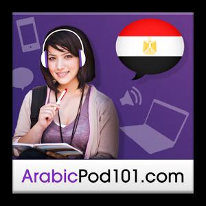 Learn Arabic by Videos cdrom
