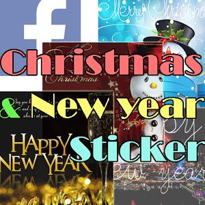 Christmas & New Year-Facebook christmas facebook