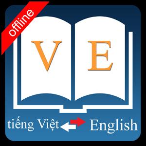 Vietnamese Dictionary vietnamese