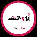 """يروى - مقولات عربية """"مجاني"""" af quot"""