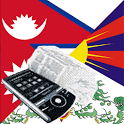Nepali Tibetan Dictionary