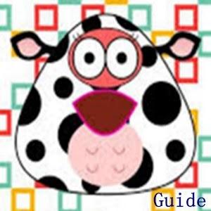 Pou Guide guide