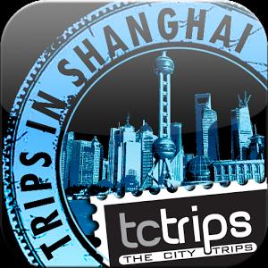 Trips in Shanghai