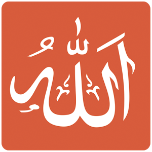 Islam - Religion of peace