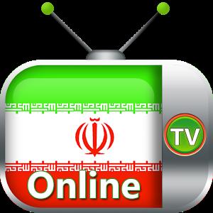 Iran Tv Live www iran mahvare com