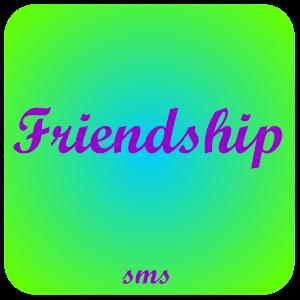 Friendship SMS II friendship minecraftwiki reitweek
