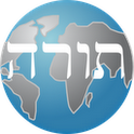 Torah Links