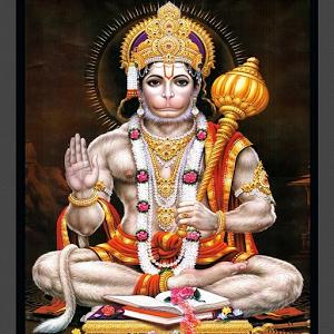 Hanuman Chalisa-Aarti-Images aarti hanuman passwords