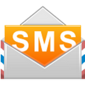 Free SMS Way - India free india sms