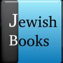 Jewish Books - Sefer HaHinuch